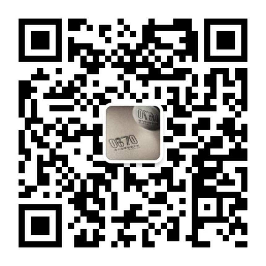 河南知识产权官方微信
